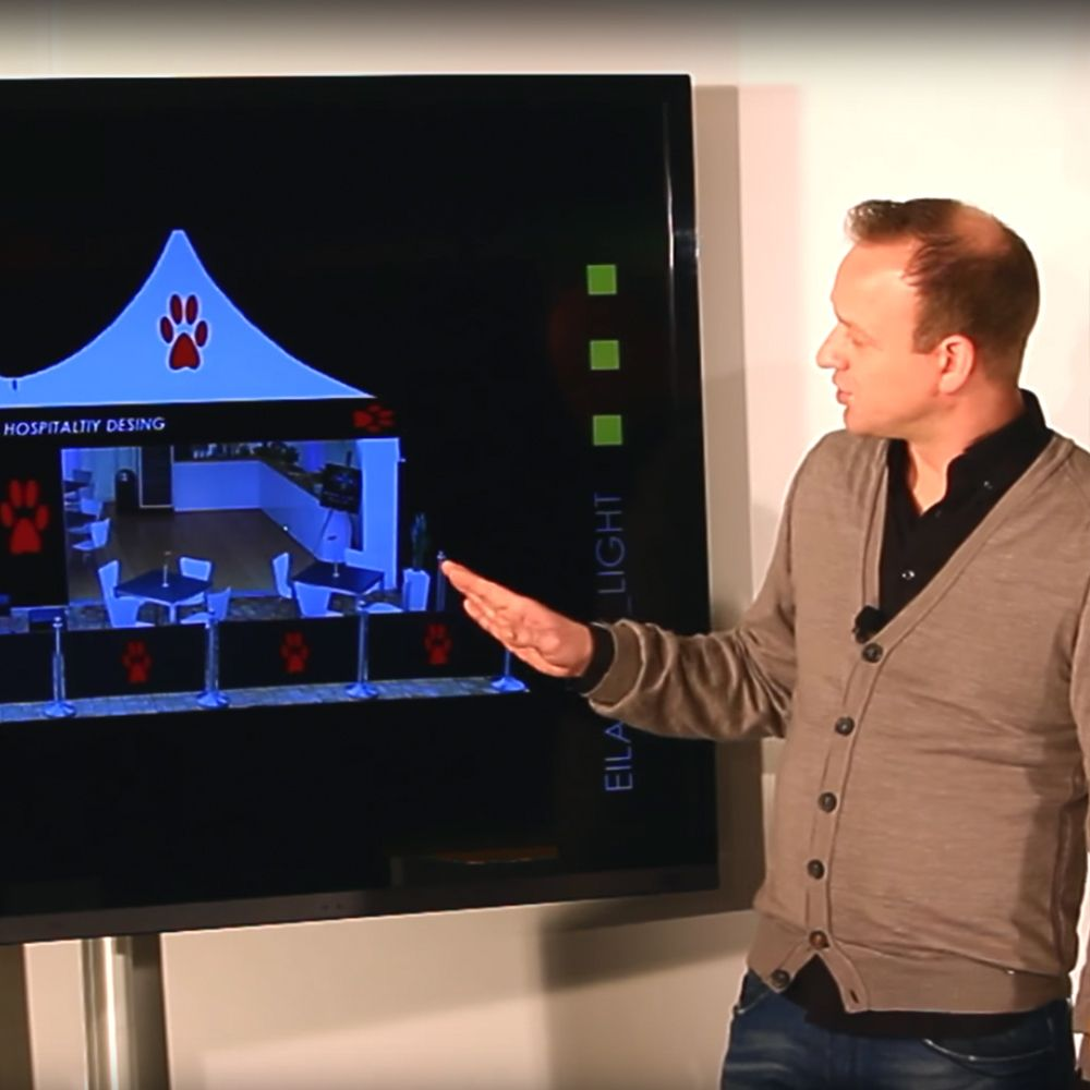 EILA_FLEX_LIGHT